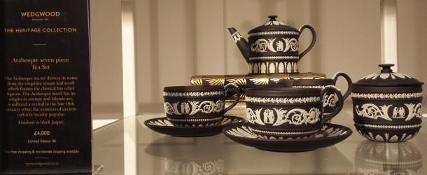 arabesque 7 piece tea set アラベスク柄ブラックジャスパーティーセット