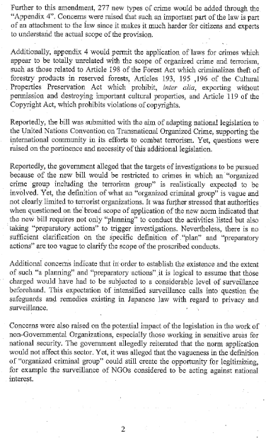 「Mandate of the Special Rapporteur on the right to privacy」(2/5)