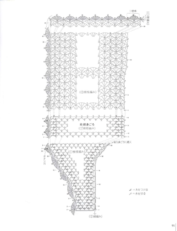 0559_Elegant Crochet_ (37)