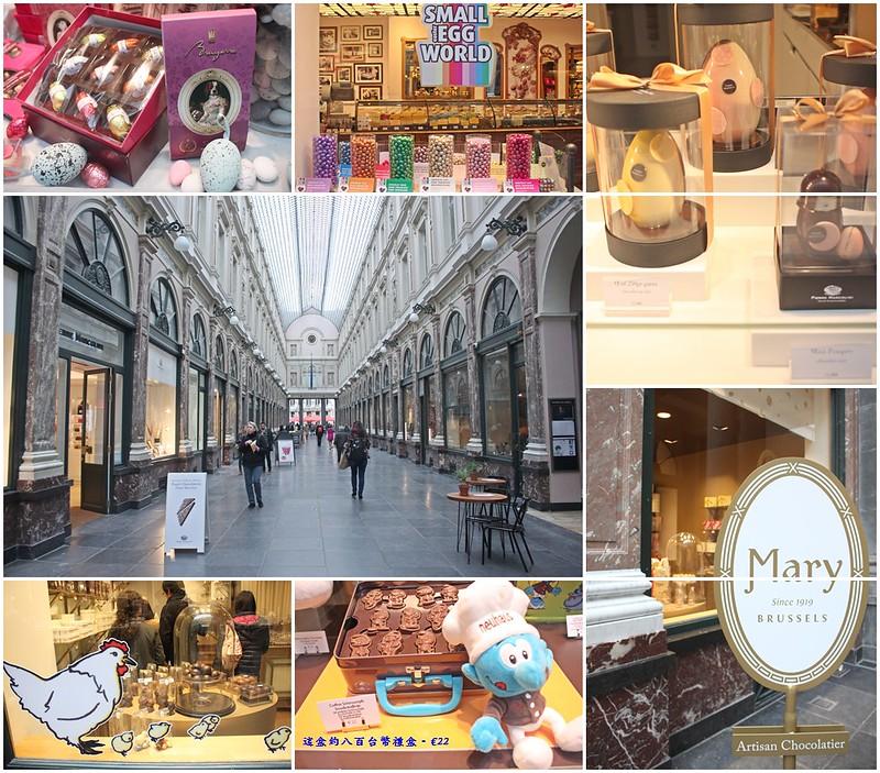 Travel- Belgium-歐洲自助旅行-比利時必買巧克力攻略-17docintaipei (2)