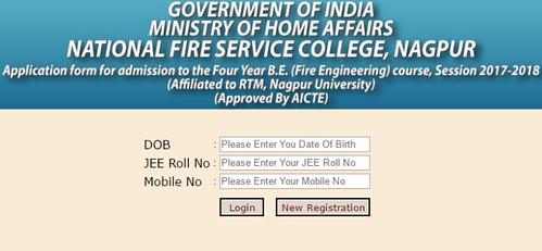 NFSC Nagpur Admission 2017