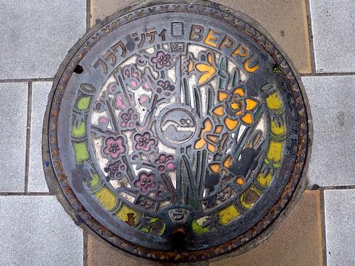 Beppu Oita, manhole cover 2 (大分県別府市のマンホール2)