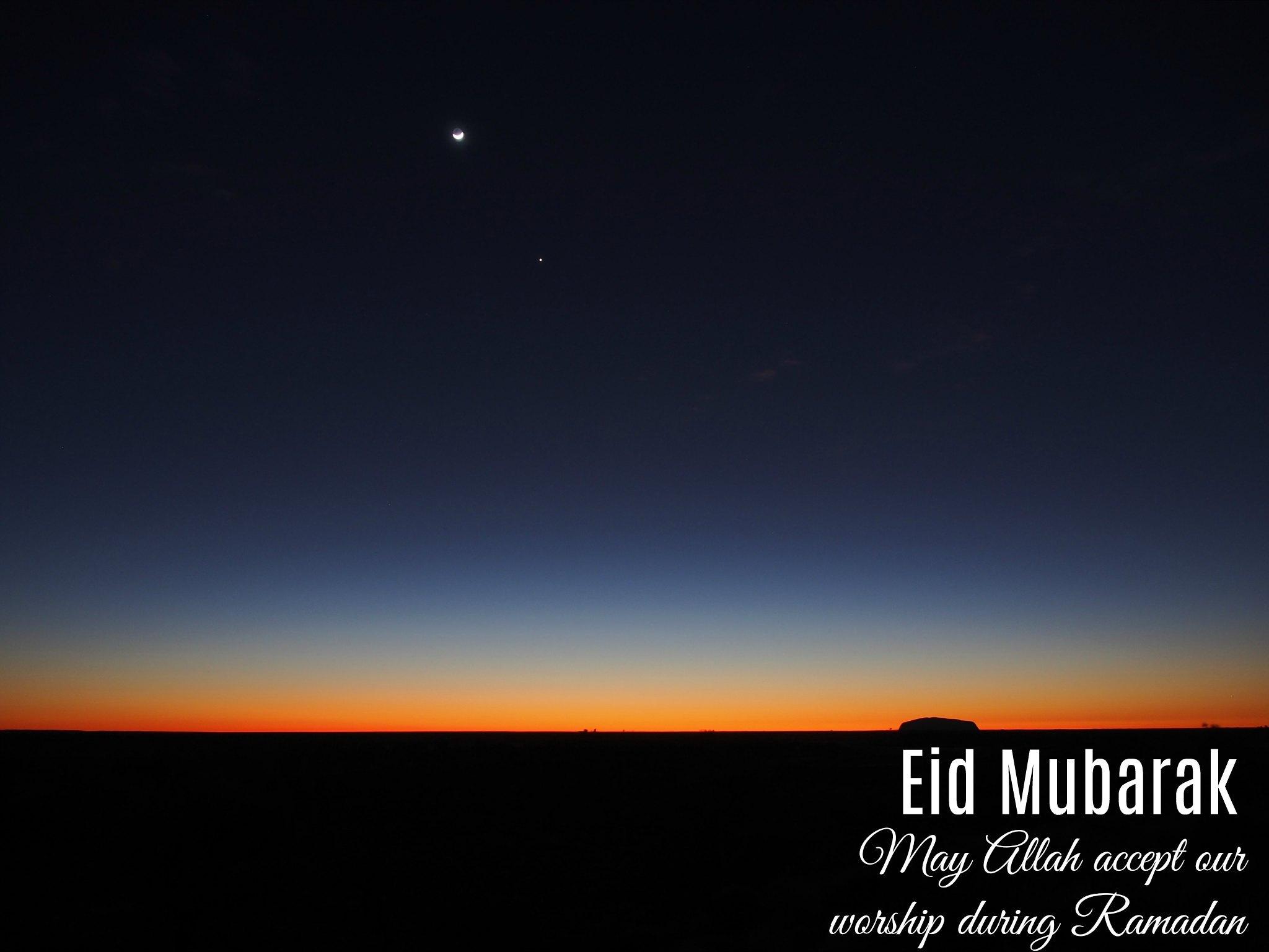 Eid Mubarak | Hola Darla
