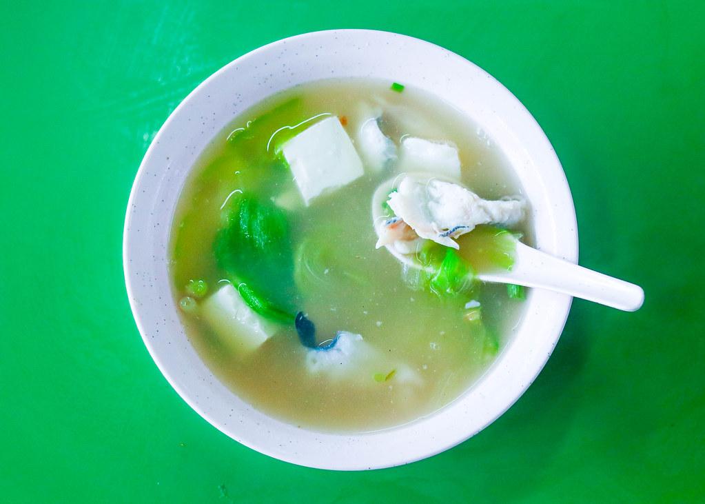 Eunos Eateries: Hai Xian Zhi Jia