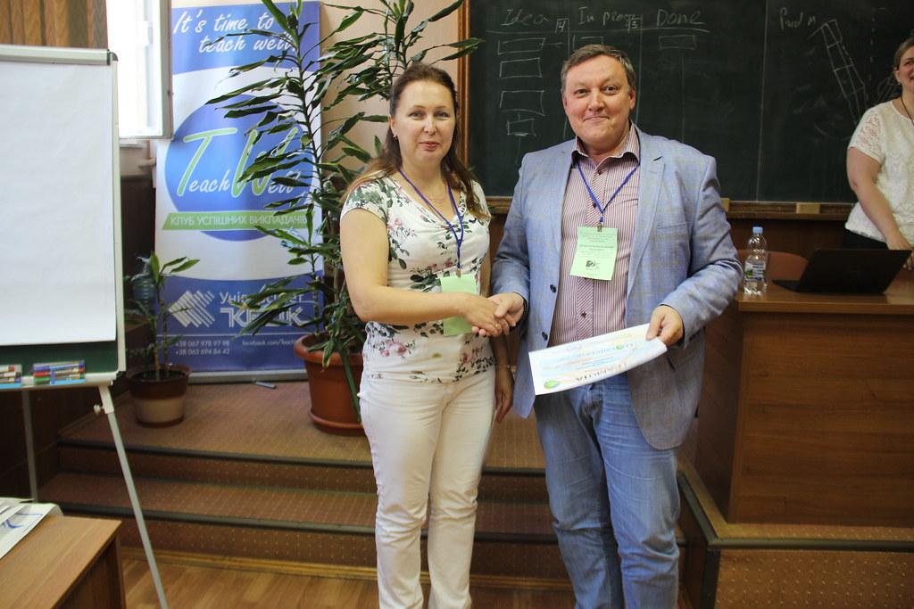 ІІІ етап Всеукраїнської студентської олімпіади з інформаційних технологій «IT-Universe» / 03.06.2017