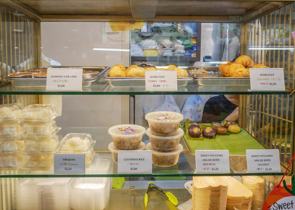 Kueh Ho Jiak Items