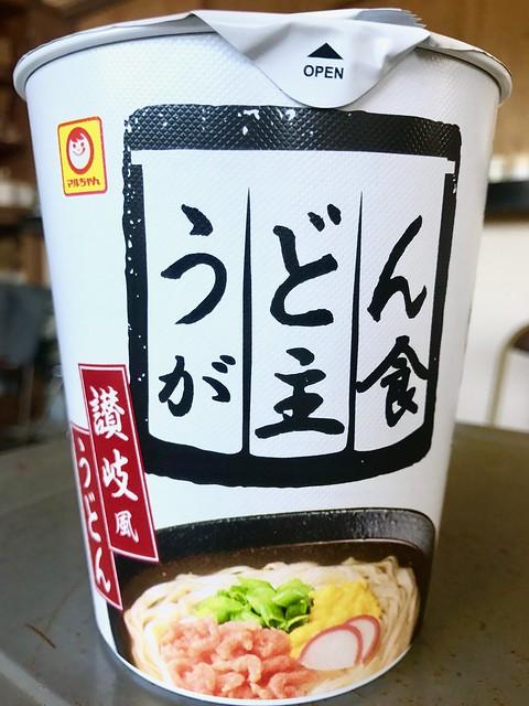 2017.6.9 うどんが主役