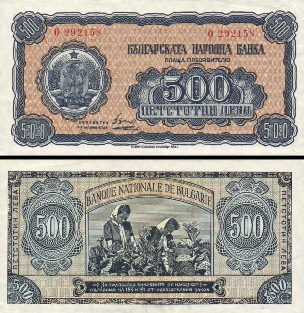500 Leva Bulharsko 1948, P77a