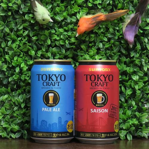 ビール:TOKYO CRAFT. PALE ALE and SAISON