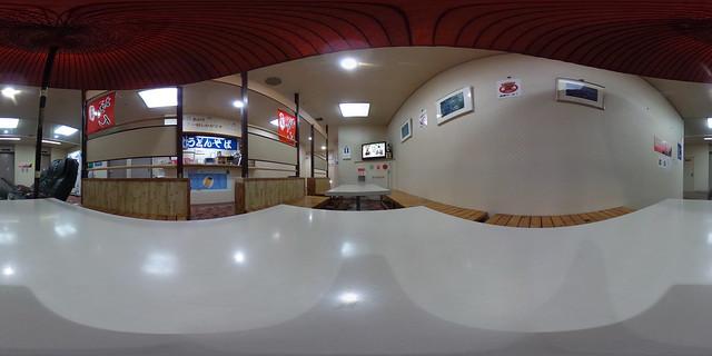 新松江城市酒店休憩室