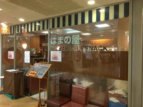 Hamanoya parlor