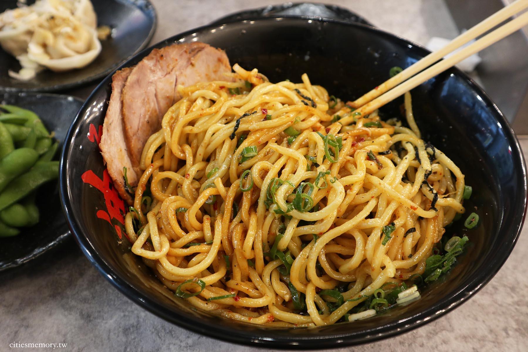 辣味味噌油麵5