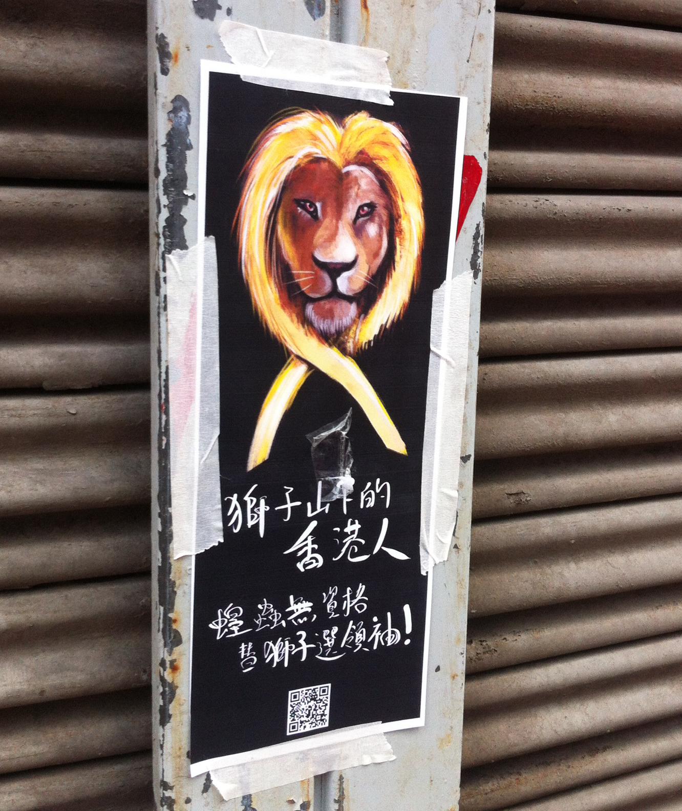 「蝗蟲」等赤裸裸的歧視語言充斥在香港本土派的話語中。(資料照片;攝影:張智琦)