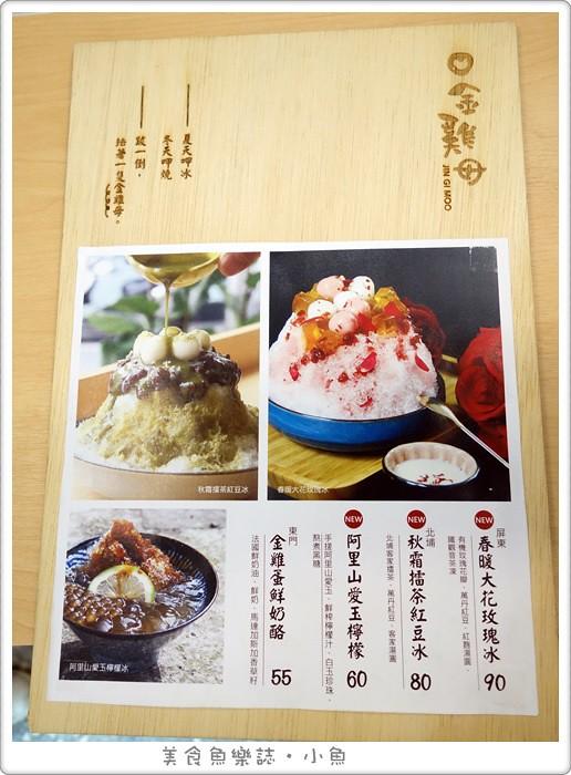 金雞母菜單