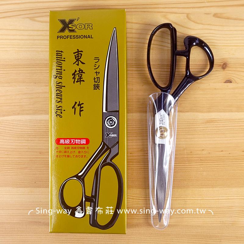 東緯剪刀 拼布縫紉用品 洋裁剪刀 高碳鋼 手工藝材料 SA321