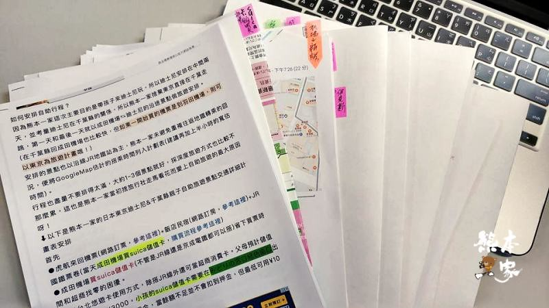 日本東京迪士尼&千葉縣親子自助旅遊景點交通詳細計畫表