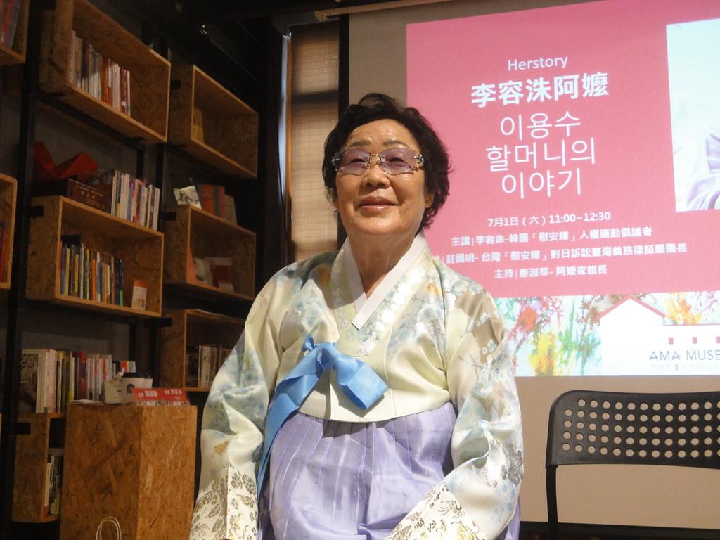 韓國慰安婦李容洙身著韓國傳統服飾出席座談。(攝影:張智琦)