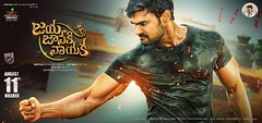 JayaJanakiNayaka First Look Poster