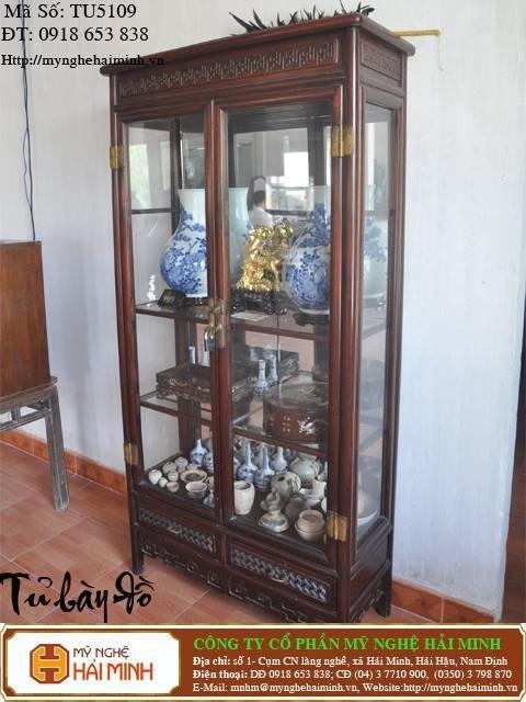 tubaydo TU5109b zps96jqnvvw