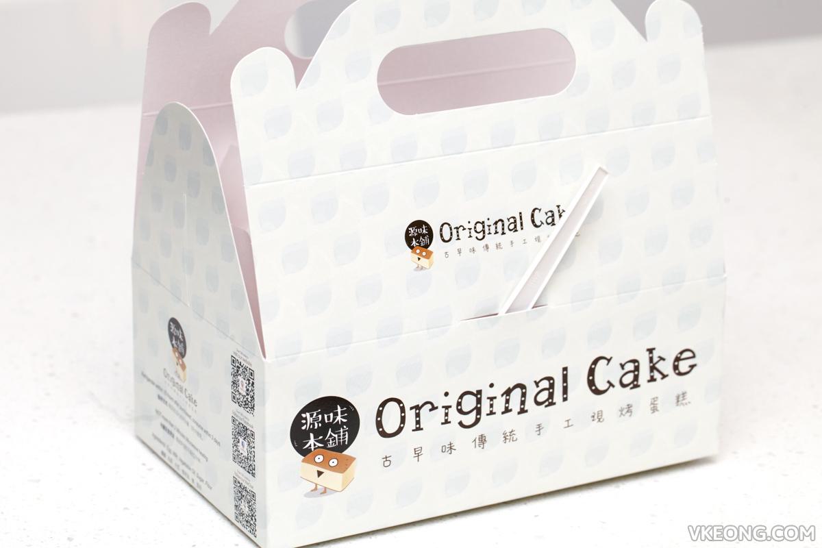 Taiwan Original Cake Box