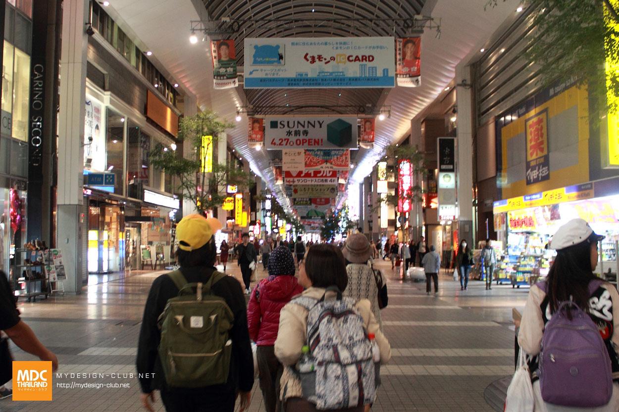 MDC-Japan2017-0394