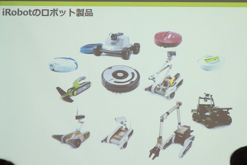 iRobot_Roomba-6