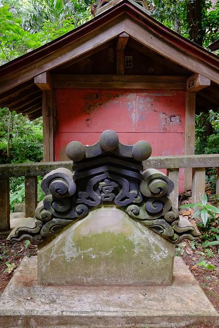 Yukawa Shrine 湯川神社 02