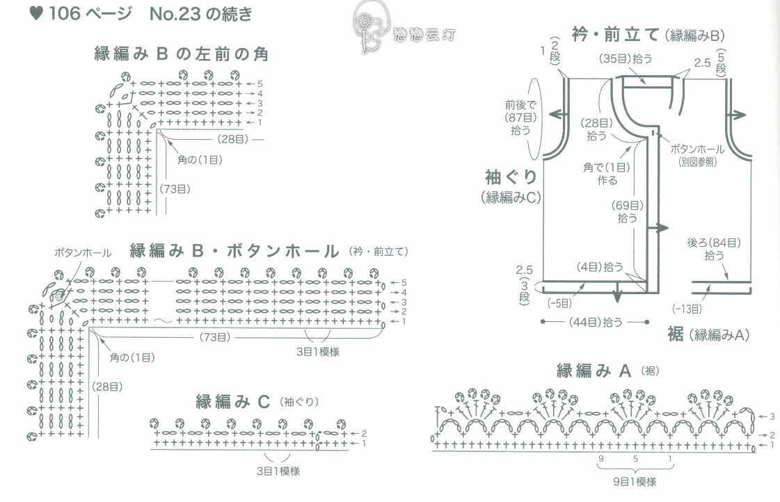 0801_NV80446 (32)