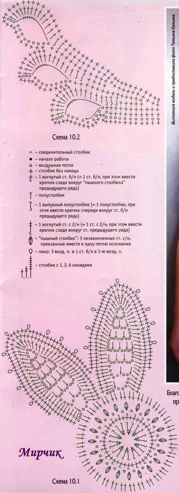 0962_Ксюша № 6 2013 (11)
