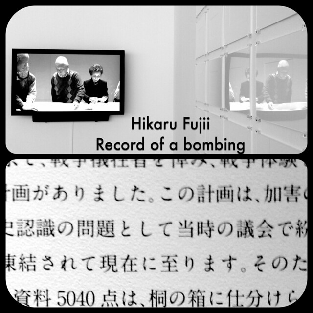 record of a bombing