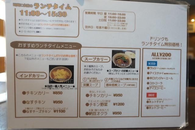 カリー乃 五○堂 6回目_06