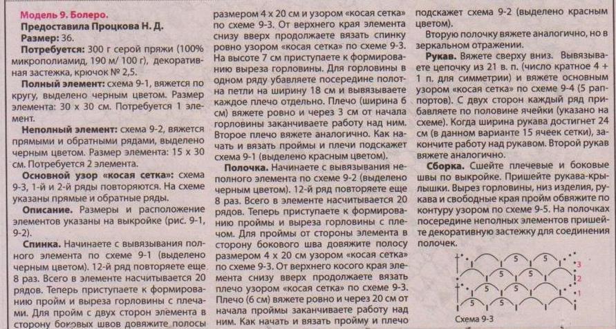 0535_VZKR921212_27 (2)