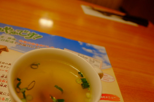 炭焼きレストランさわやか 御殿場インター店 06