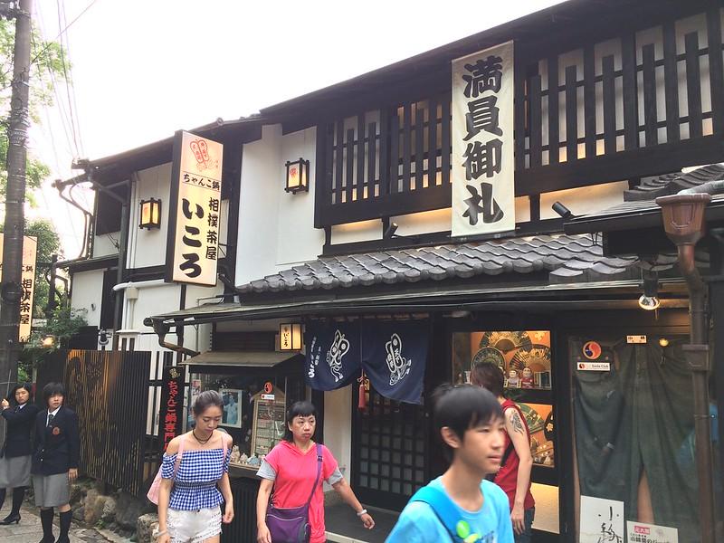 いころ 相撲茶屋