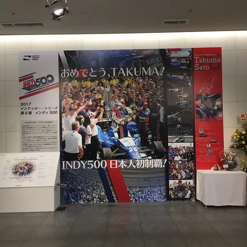 青山一丁目のHonda本社、佐藤琢磨選手応援コーナー
