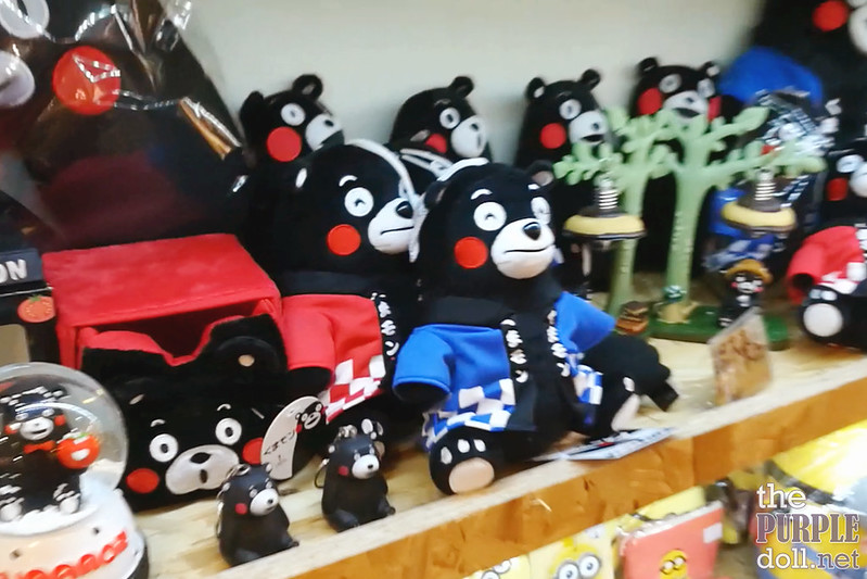 16-1 Kumamon Merch