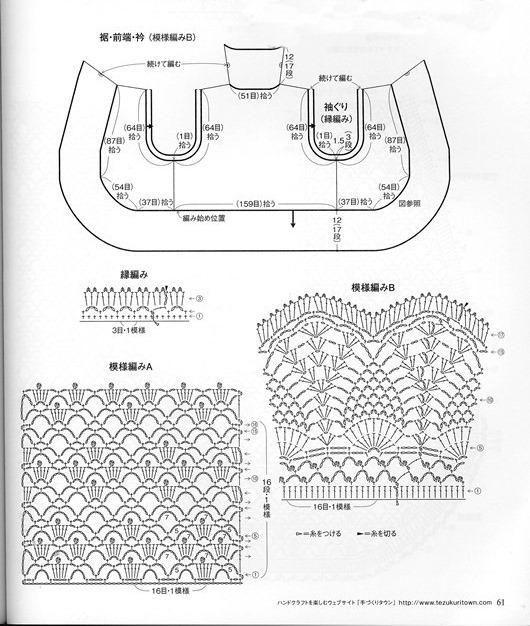 0799_knit beautiful Crochet (208)