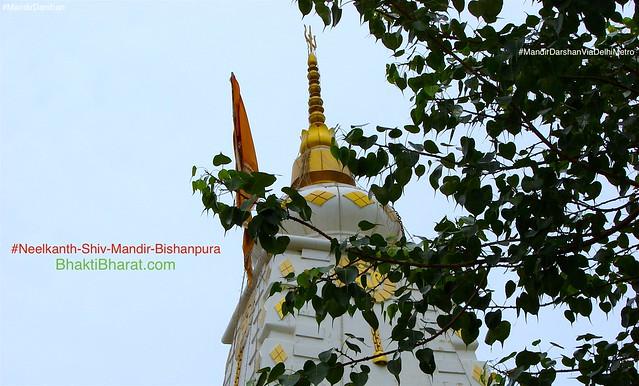 श्री नीलकंठ शिव मंदिर () - D-47 Village: Bishanpura, Sector 58 Noida Uttar Pradesh