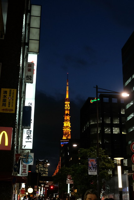 Daimon Hamamatsucho, Tokyo Tower