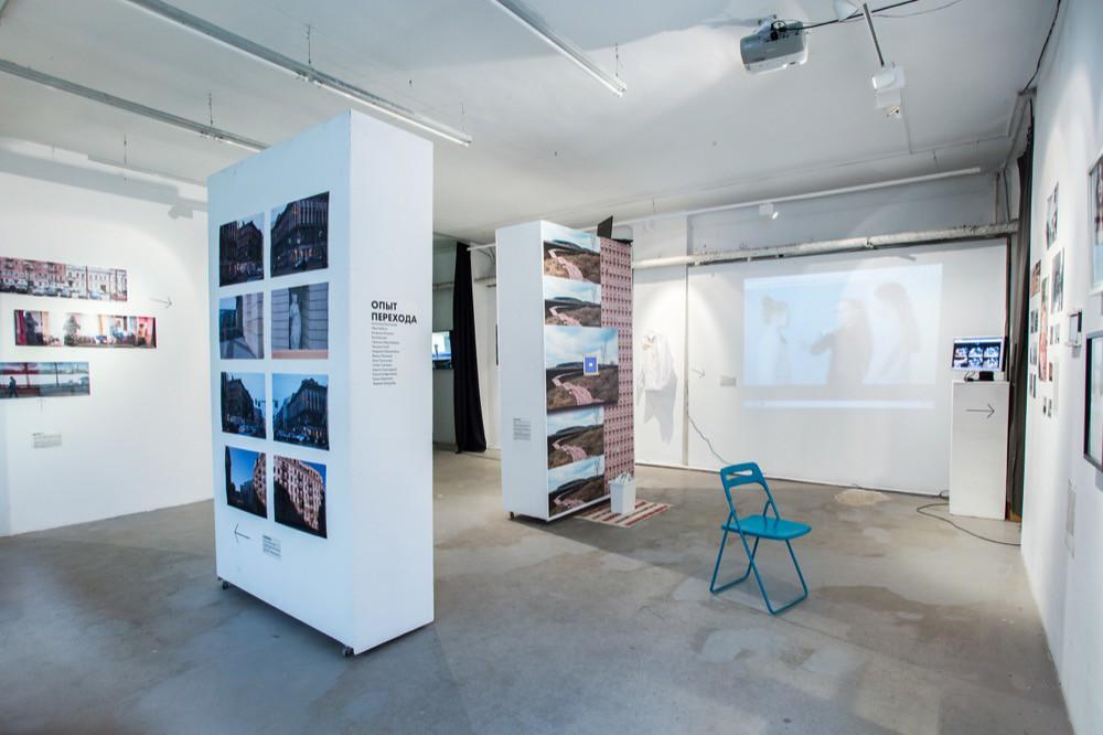 Выставка: Опыт перехода
