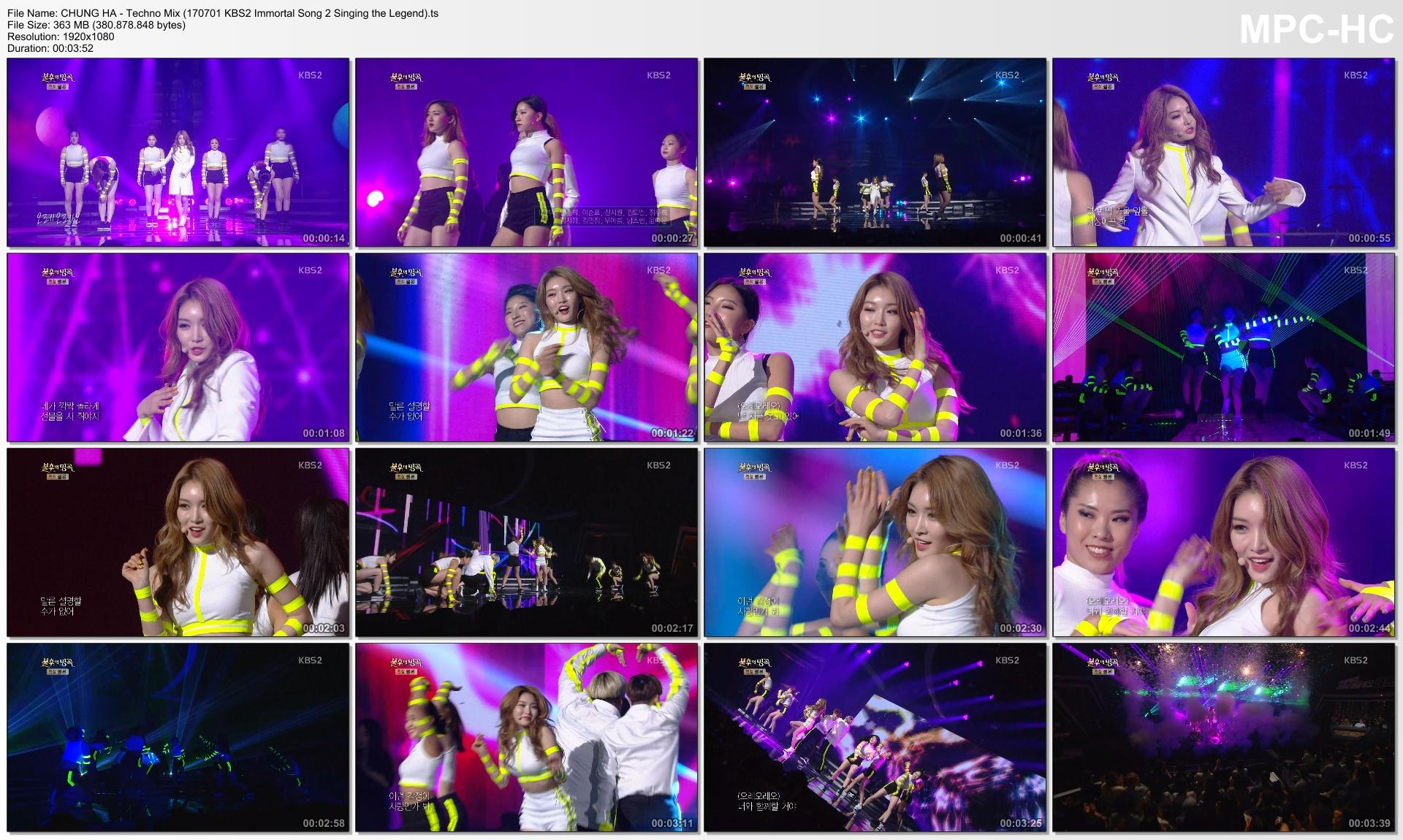 Other] - [Google Drive] Chung Ha, Seventeen (170701 KBS2 Immortal