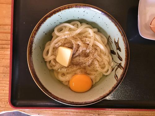 鳥越製麺所 #2