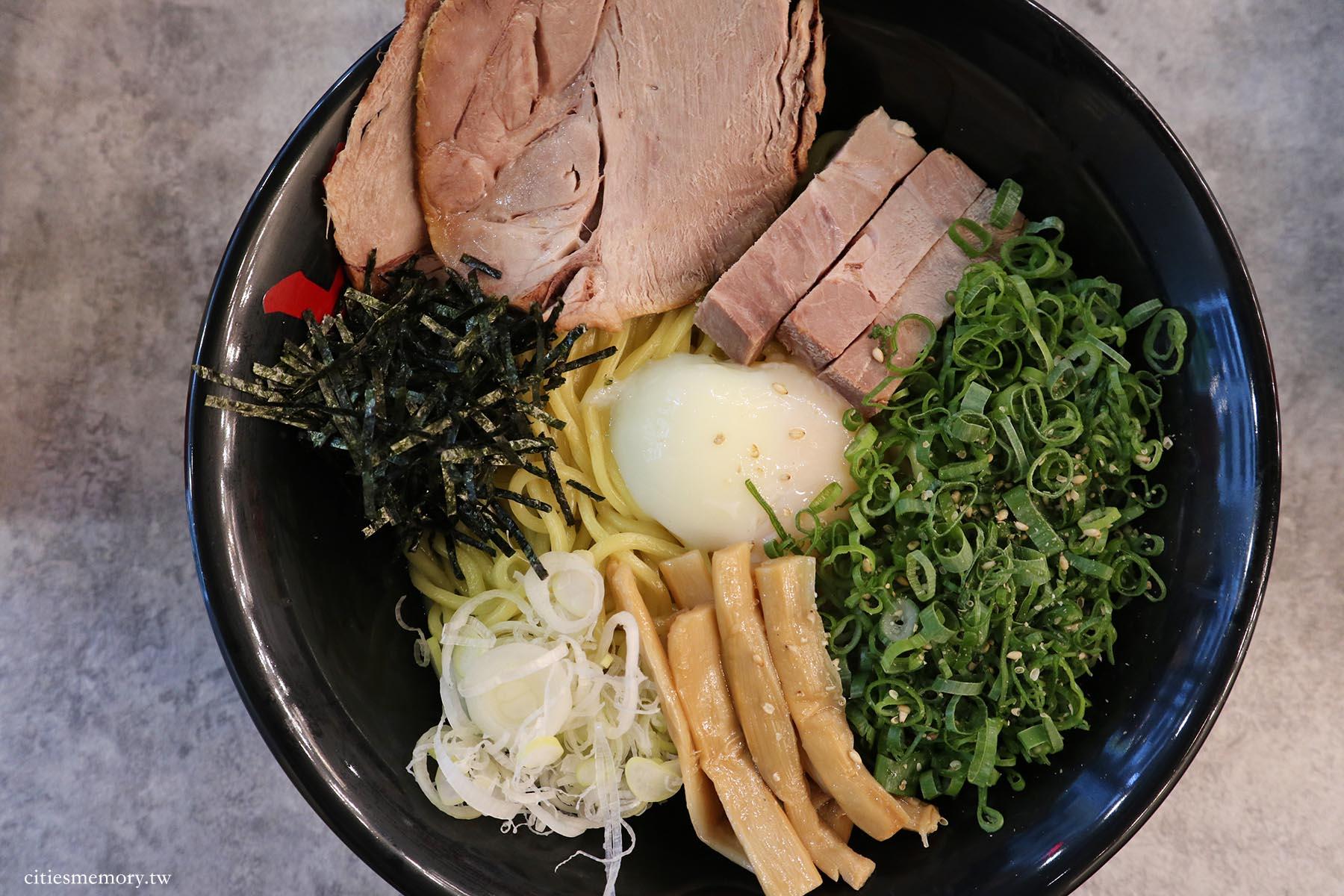 辣味味噌油麵2
