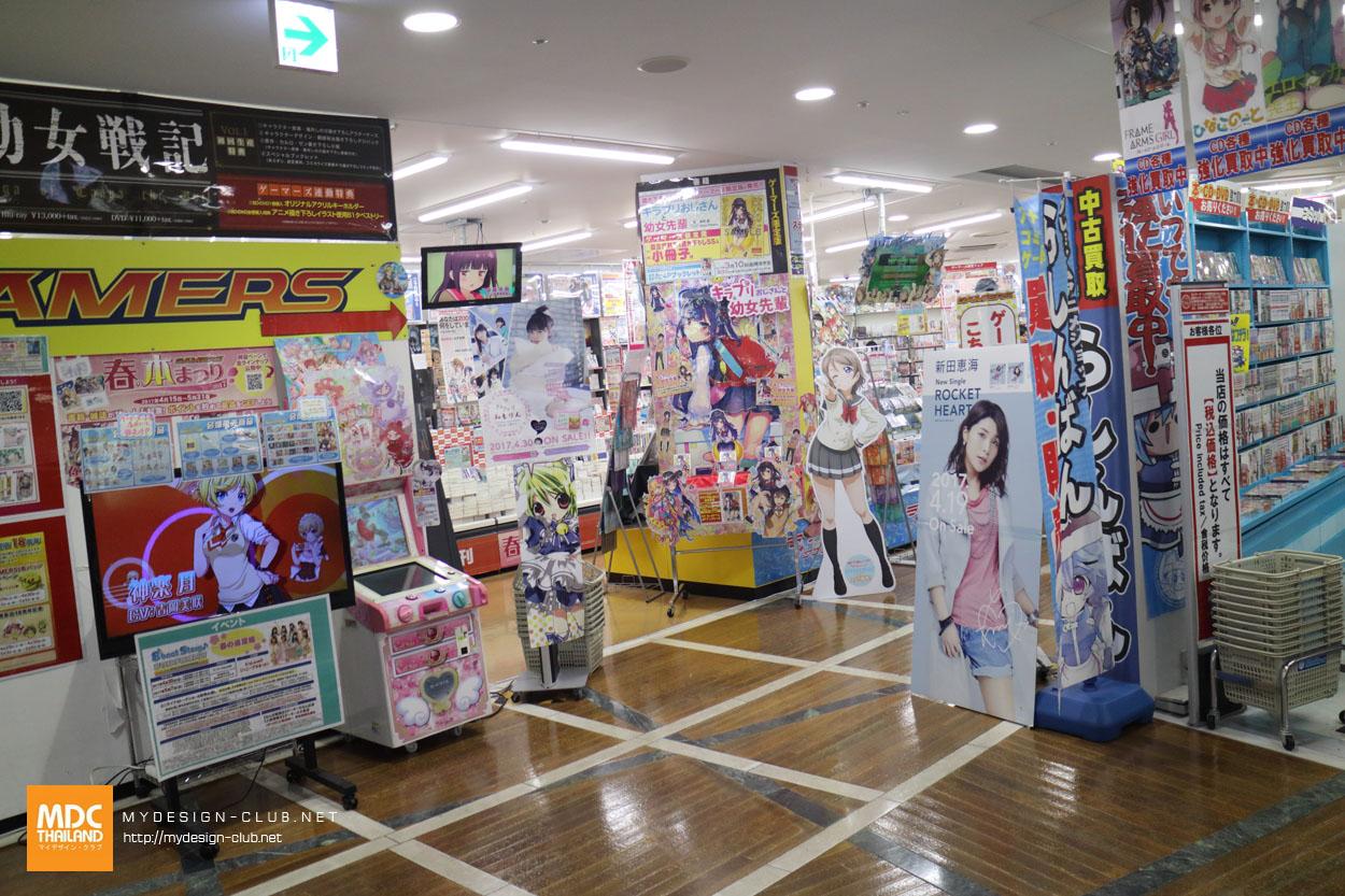 MDC-Japan2017-0298