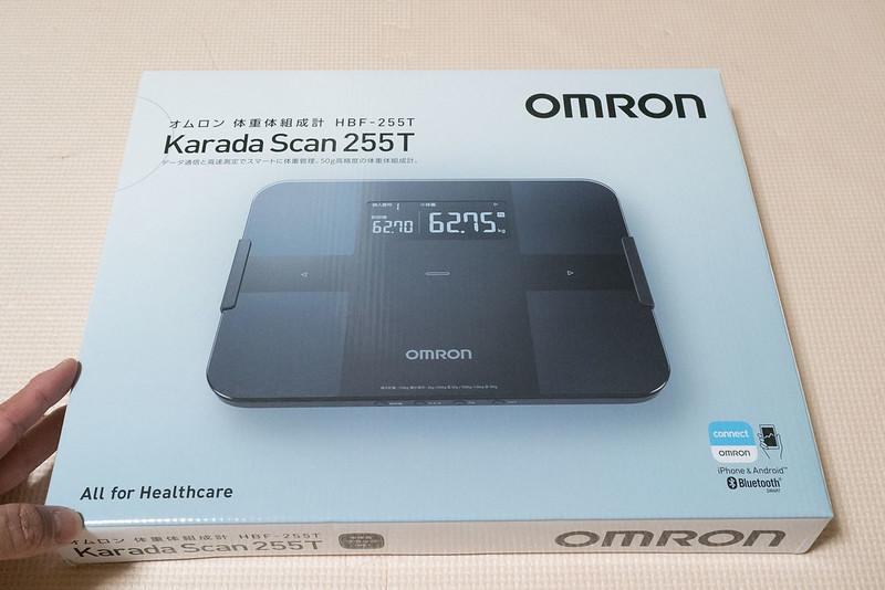 OMRON_Karada_Scan_HBF-255T-1