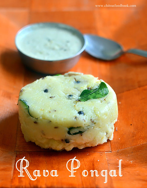 How to make rava pongal