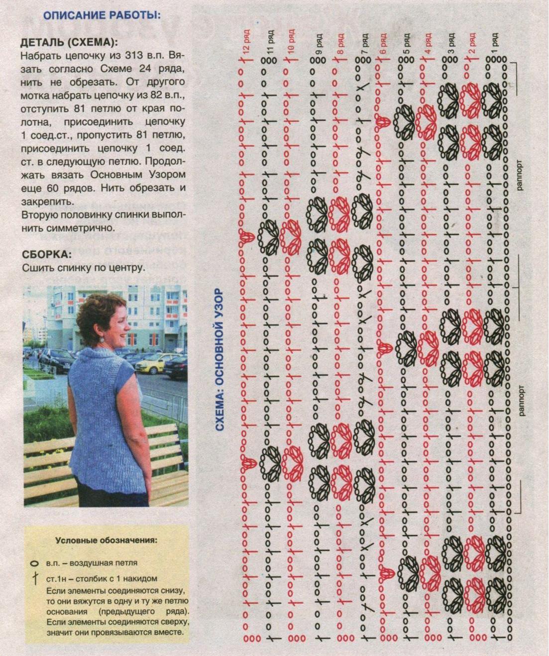 0848_l-v-krucok9-14_12 (3)