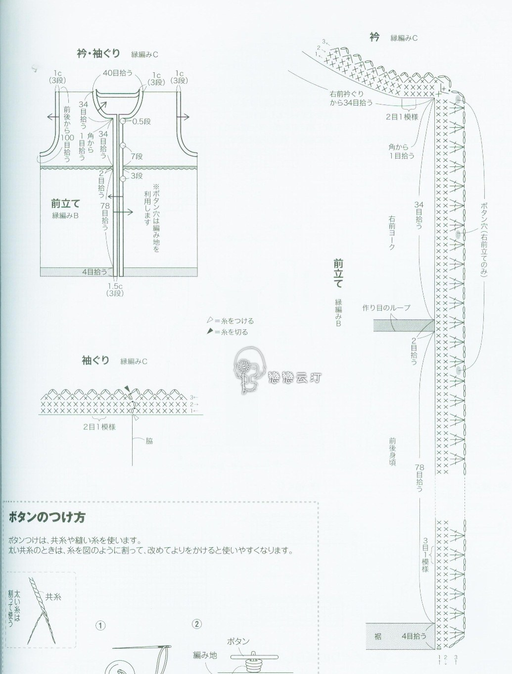 0753_no4037 (15)