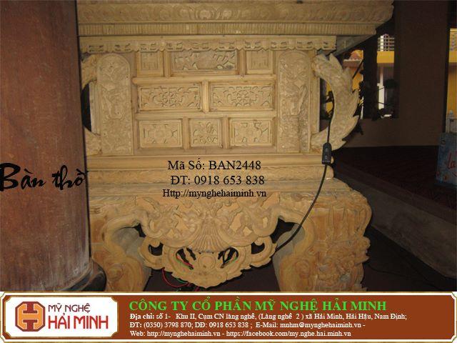 bantho BAN2448c zps4a88b304