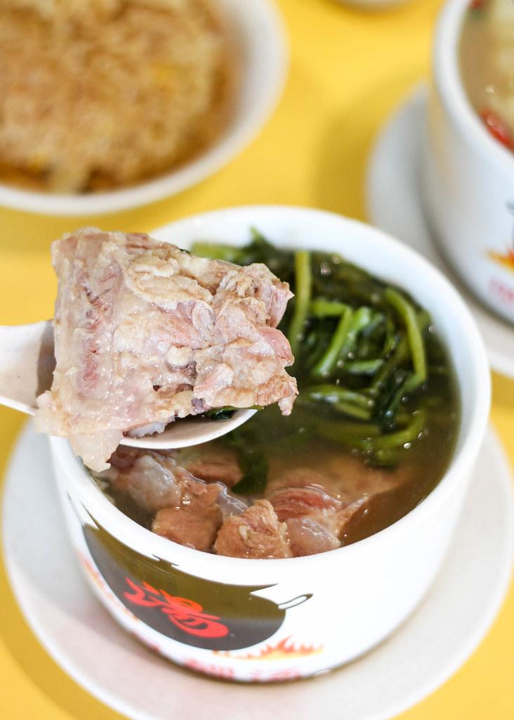 ah-er-soup-watercress-pork-ribs-soup
